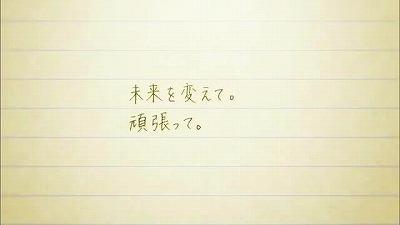 f:id:kabutoyama-tigers:20171206155109j:plain