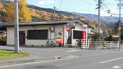 f:id:kabutoyama-tigers:20171208135012j:plain
