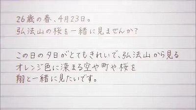 f:id:kabutoyama-tigers:20171209160617j:plain