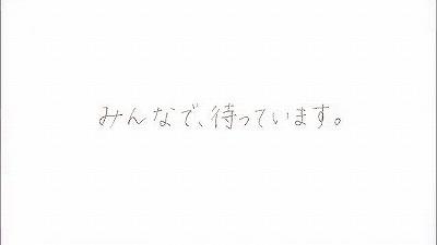 f:id:kabutoyama-tigers:20171209161306j:plain