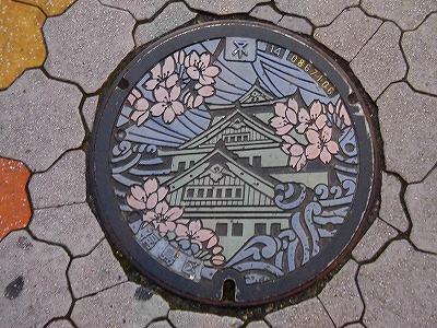 f:id:kabutoyama-tigers:20180109223404j:plain