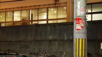 f:id:kabutoyama-tigers:20180109223550j:plain