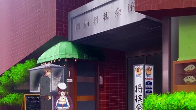 f:id:kabutoyama-tigers:20180109224334j:plain