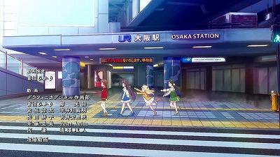 f:id:kabutoyama-tigers:20180109225921j:plain