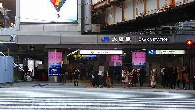f:id:kabutoyama-tigers:20180109225959j:plain