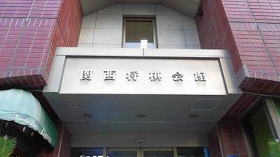f:id:kabutoyama-tigers:20180109230252j:plain