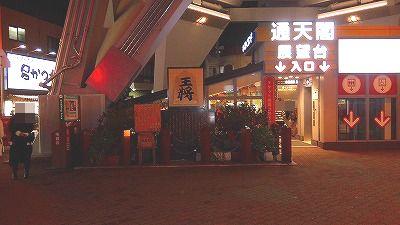 f:id:kabutoyama-tigers:20180109230428j:plain