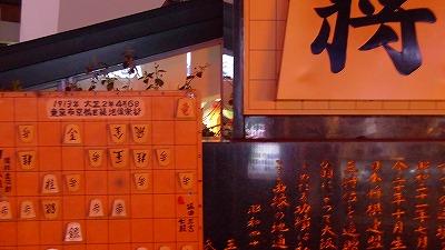 f:id:kabutoyama-tigers:20180109230534j:plain