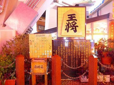 f:id:kabutoyama-tigers:20180109230740j:plain