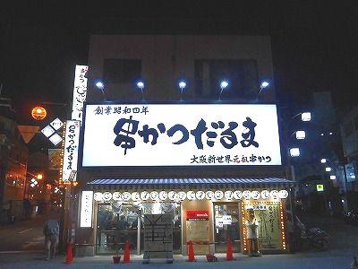 f:id:kabutoyama-tigers:20180109231057j:plain