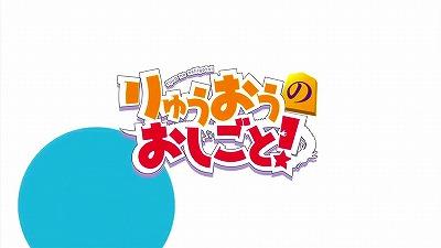 f:id:kabutoyama-tigers:20180118170001j:plain