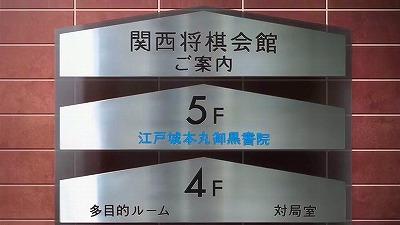 f:id:kabutoyama-tigers:20180118170335j:plain
