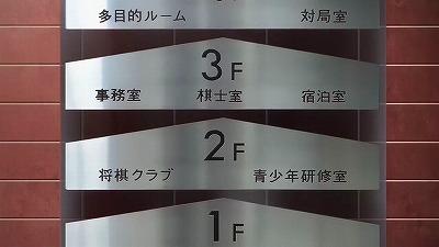 f:id:kabutoyama-tigers:20180118170417j:plain