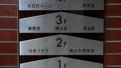 f:id:kabutoyama-tigers:20180118170436j:plain