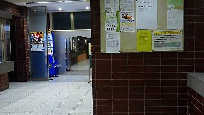 f:id:kabutoyama-tigers:20180118181821j:plain