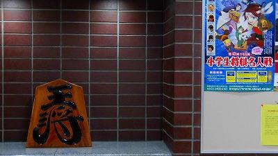 f:id:kabutoyama-tigers:20180118184948j:plain