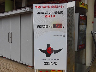 f:id:kabutoyama-tigers:20180125201358j:plain