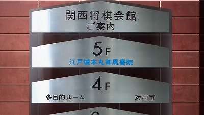 f:id:kabutoyama-tigers:20180202113603j:plain