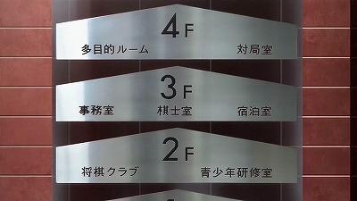 f:id:kabutoyama-tigers:20180202113642j:plain
