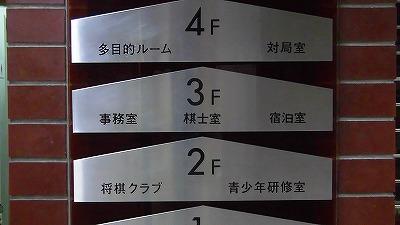 f:id:kabutoyama-tigers:20180202113729j:plain