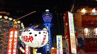 f:id:kabutoyama-tigers:20180202115340j:plain
