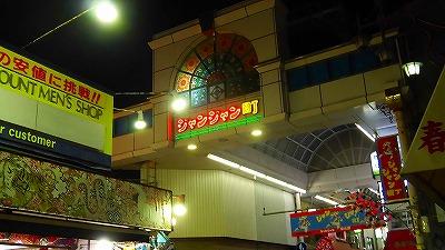 f:id:kabutoyama-tigers:20180202120454j:plain