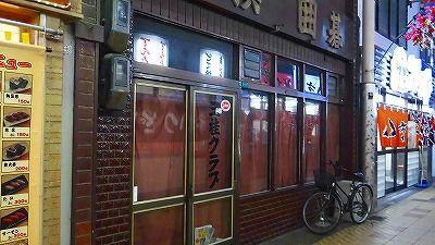 f:id:kabutoyama-tigers:20180202120857j:plain