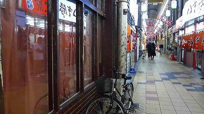 f:id:kabutoyama-tigers:20180202121916j:plain