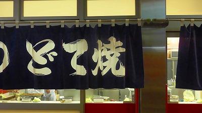 f:id:kabutoyama-tigers:20180202124721j:plain