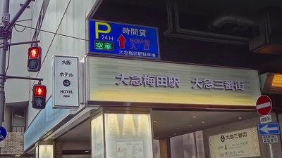 f:id:kabutoyama-tigers:20180202131805j:plain
