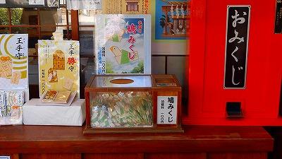 f:id:kabutoyama-tigers:20180304150339j:plain