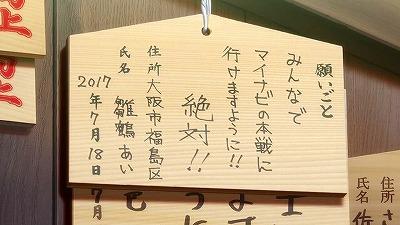 f:id:kabutoyama-tigers:20180304151600j:plain
