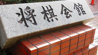 f:id:kabutoyama-tigers:20180304152654j:plain
