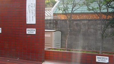 f:id:kabutoyama-tigers:20180304153819j:plain