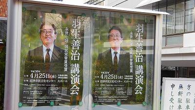 f:id:kabutoyama-tigers:20180304154000j:plain
