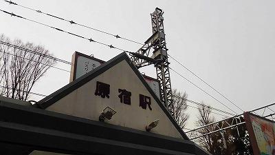 f:id:kabutoyama-tigers:20180304154437j:plain