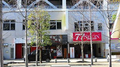 f:id:kabutoyama-tigers:20180314184227j:plain