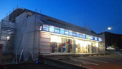 f:id:kabutoyama-tigers:20180319161339j:plain