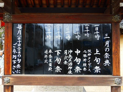 f:id:kabutoyama-tigers:20180321134409j:plain