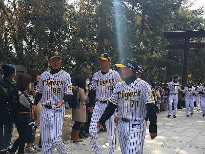 f:id:kabutoyama-tigers:20180321143624j:plain