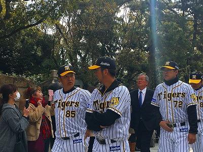 f:id:kabutoyama-tigers:20180321150900j:plain