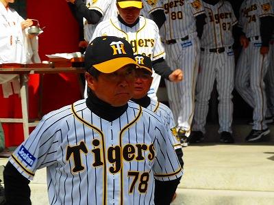f:id:kabutoyama-tigers:20180321181102j:plain