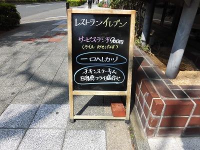 f:id:kabutoyama-tigers:20180404155915j:plain