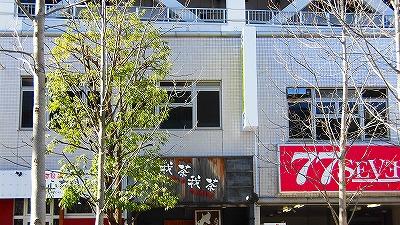f:id:kabutoyama-tigers:20180422133843j:plain