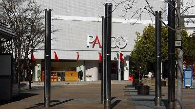 f:id:kabutoyama-tigers:20180422152241j:plain