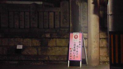 f:id:kabutoyama-tigers:20180422195708j:plain