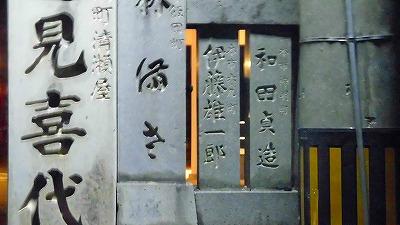 f:id:kabutoyama-tigers:20180422211831j:plain