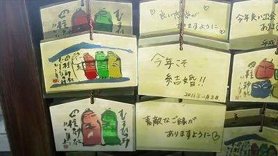 f:id:kabutoyama-tigers:20180425124201j:plain