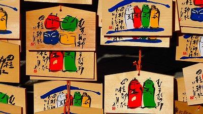f:id:kabutoyama-tigers:20180425124254j:plain
