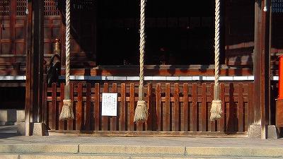 f:id:kabutoyama-tigers:20180425133105j:plain